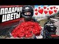 Подарил цветы девушке на мотоцикле - Починил спортбайк после аварии