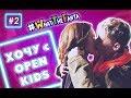 Хочу c OPEN KIDS #2 – финал и первый поцелуй Лизы