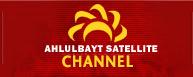 Ahlulbayt Satellite (Irak)