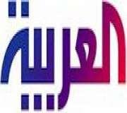 Alarabiya (ОАЭ)