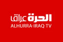Al-Hurra (Iraq)