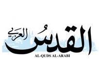 Al Quds al Arabi (Lebanon)