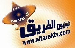 Al Tarek TV (USA)