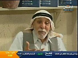 Al Watan Plus (Kuwait)