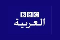 Arabiya BBC (UAE)