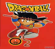 Dragon ball (USA)