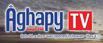 Aghapy (Egypt)