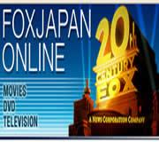 Fox Japan  (Japan)