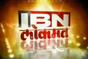 IBN Lokmat (India)