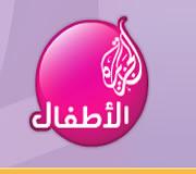Al Jazeera Children (Qatar)