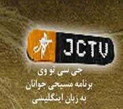 JCTV (USA)