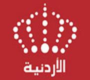 Al Ordoniyah (Jordan)