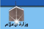 KTV 1 (Kuwait)