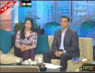 MBC (Egypt)