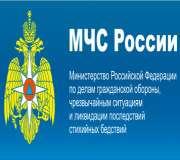 МЧС-112 (Россия)