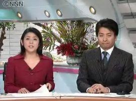 NNN News Realtime (Japan)