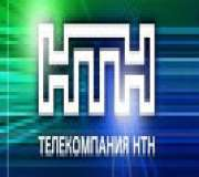 НТН (Украина)