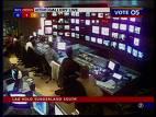 Sky News  (UK)