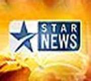 Star News (India)