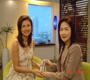 E-RU TV (Thailand)