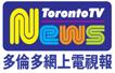 Toronto TV 1 (Canada)