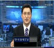 Wow TV (South Korea)