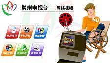 CZTV 1 (China)