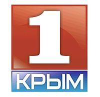 ТРК Крым