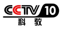 CCTV-10 (China)