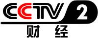 CCTV-2 (China)