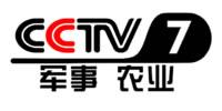 CCTV-7 (China)
