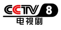 CCTV-8 (China)