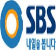 SBS KBC (South Korea)