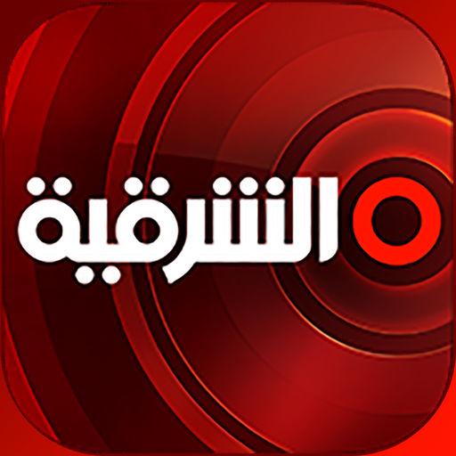 Alsharqiya TV (Irak)