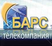 Барс ТВ- ТНТ