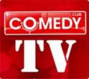 Comedy Club (Россия)