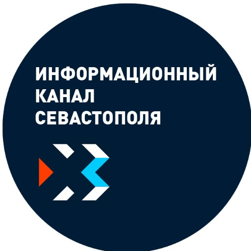 Смотреть ТВ ИКС Севастополь