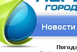 Первый городской. Калининград