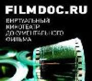 FilmDoc (Россия)