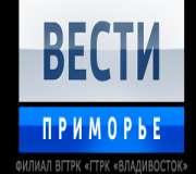 ВГТРК Владивосток
