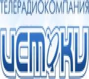 Истоки РЕН ТВ