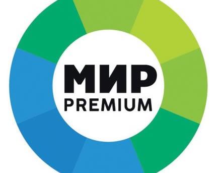 Мир Premium