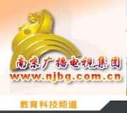Nanjing Sci-Tech Channel (China)