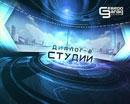 Северо-Запад Москвы ТВ