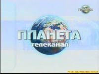 Планета ТВ (Украина)