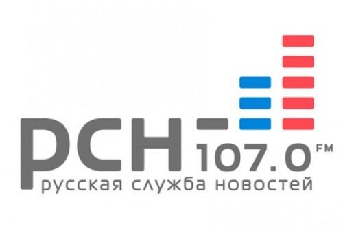 Смотреть ТВ Радио Русская служба новостей