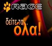 Rage TV (Cyprus)