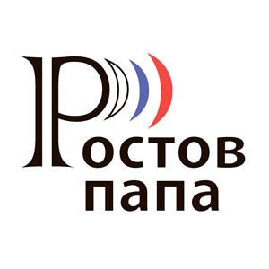 Смотреть ТВ Ростов Папа