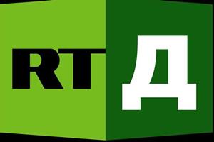 RT Документальный (RTД)