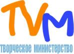 TVM  (Poccия)